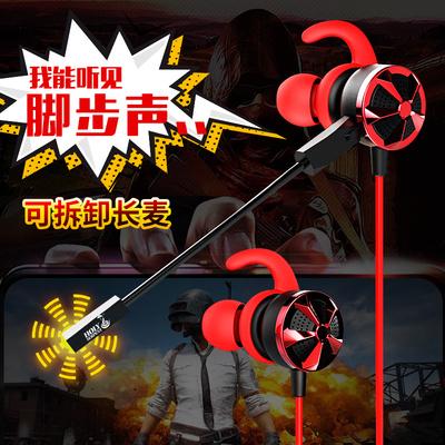 蛇圣h5耳机音质怎么样,蛇圣h5耳机测评