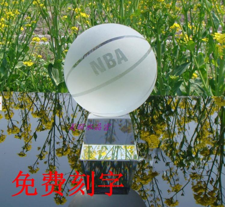 水晶NBA篮球比赛纪念品送男生创意生日礼物个性刻字定制装饰摆件