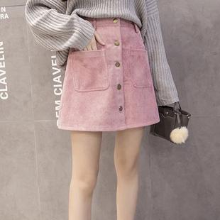 2017胖mm春装高腰半身裙大码女装灯芯绒单排扣A字裙200斤显瘦短裙