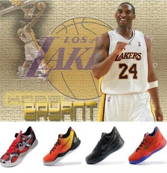 баскетбольные кроссовки 488367 ZOOM KOBE8