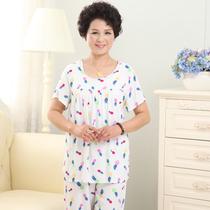 中老年人睡衣女夏季纯棉棉绸妈妈短袖中年老人人造绵绸家居服套装