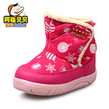 Fu Babe cotton-padded shoes winter paragraph infant baby shoes winter snow boots infant toddler shoes small shoes
