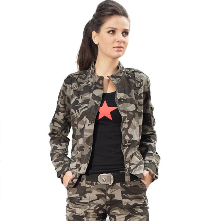 Куртка милитари Free knight g0761 0761