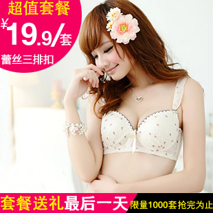 Special MS Mail chiffon cotton underwear bra set girls Japanese three-row button cute sexy bra