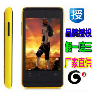 K-Touch/day T619 yellow jacket student new mobile 3G Smartphone exclusive 4.23