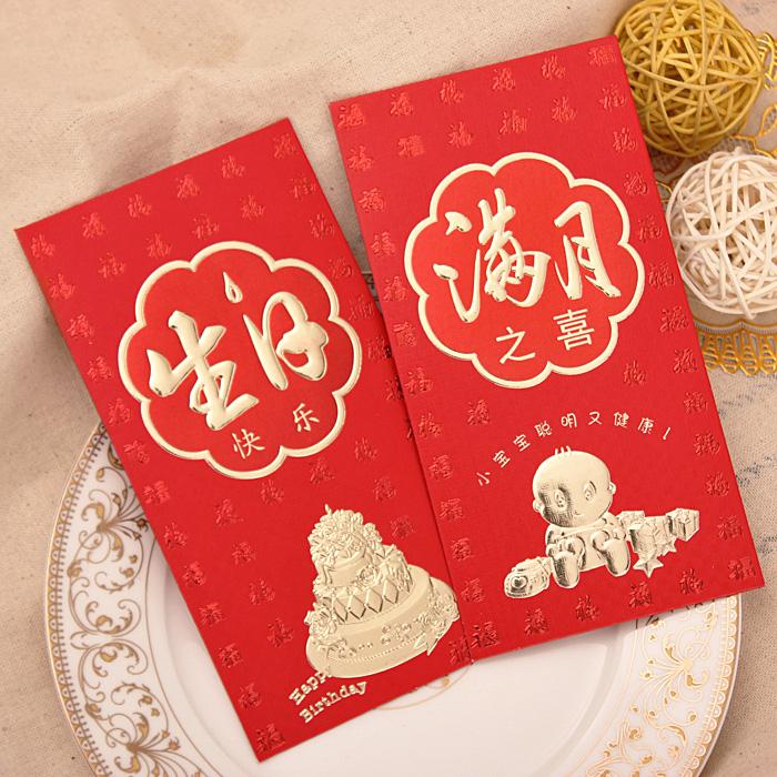 婚庆用品 喜庆千元红包\利是封 创意高档加厚 生日红包 满月红包