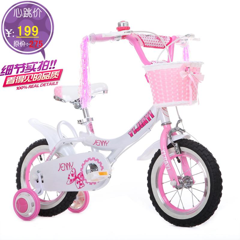Детский велосипед Babe Long  12 14 16