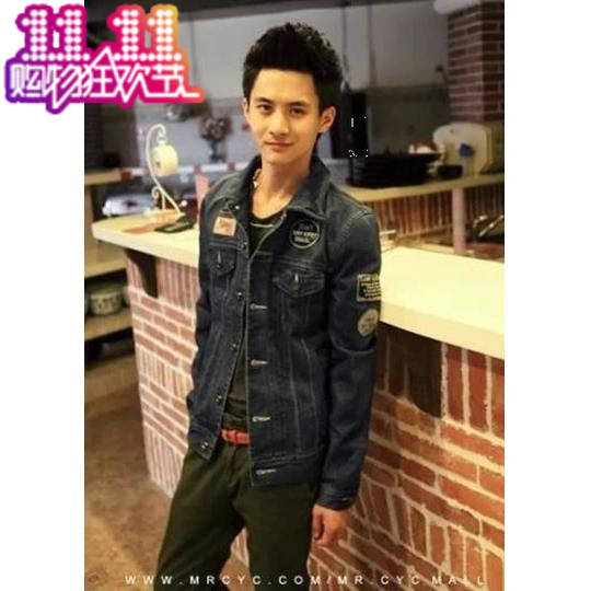 Куртка Lin curved 2013