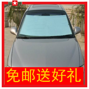 Wanle car sunshade auto sunshade before the file 30 degrees to reduce car car curtains blinds
