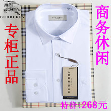 New Burberry Men's Shirts Men's long sleeve shirt cotton shirt men's business casual Slim Specials