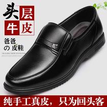 男士皮鞋男真皮春季新款圆头防滑软底休闲男鞋透气中老年爸爸鞋子