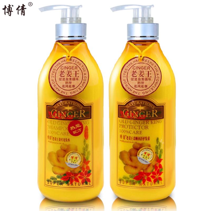 Эфирные масла от выпадение волос