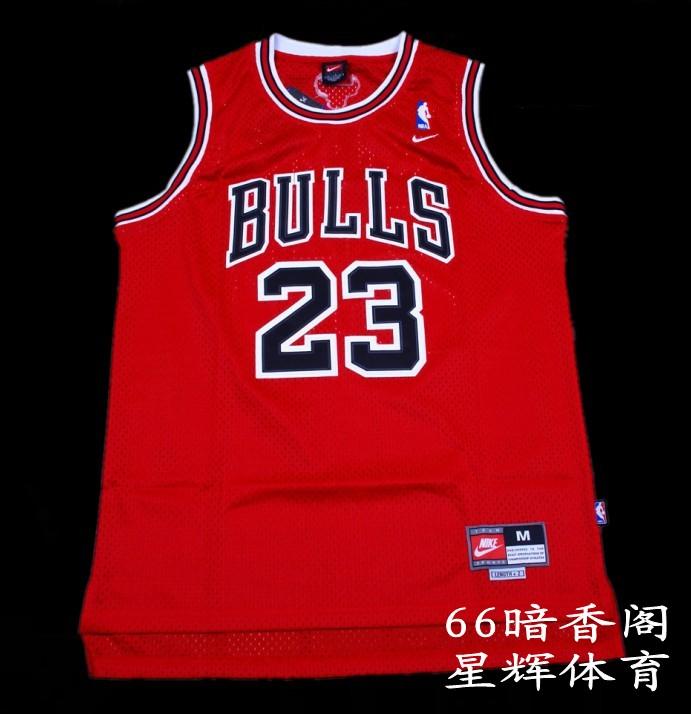 одежда для занятий баскетболом Nba 23 Air Jordan Баскетбол жилеты Для молодых мужчин Чикаго Буллз
