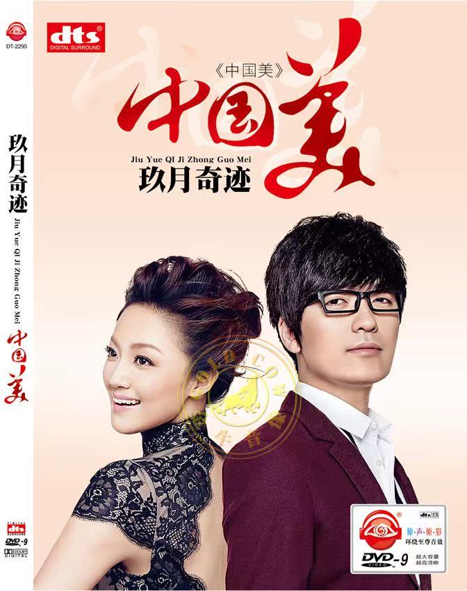 Музыка CD, DVD   2013 DVD MV