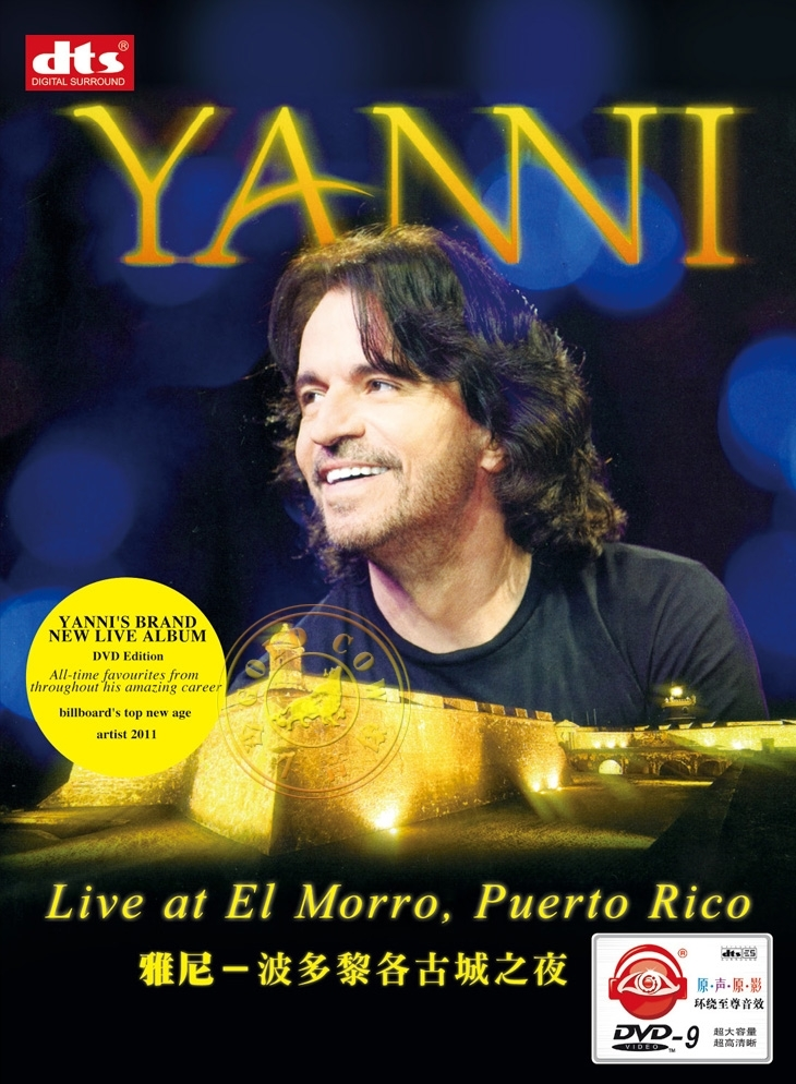 Музыка CD, DVD   Yanni 2011 DVD9