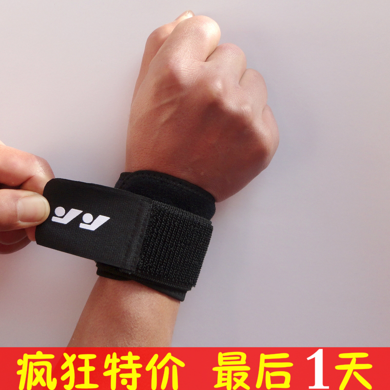 Special offer strong movement a genuine pressure wrist tenosynovitis of badminton table tennis basketball volleyball treatments sprained