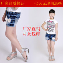 2013 new children's jeans summer girls denim shorts with Korean children playing Leggings Older children