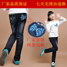 Spring models influx of Korean version of the Spring and Autumn girls jeans children jeans long pants children&#39;s wear boy pants