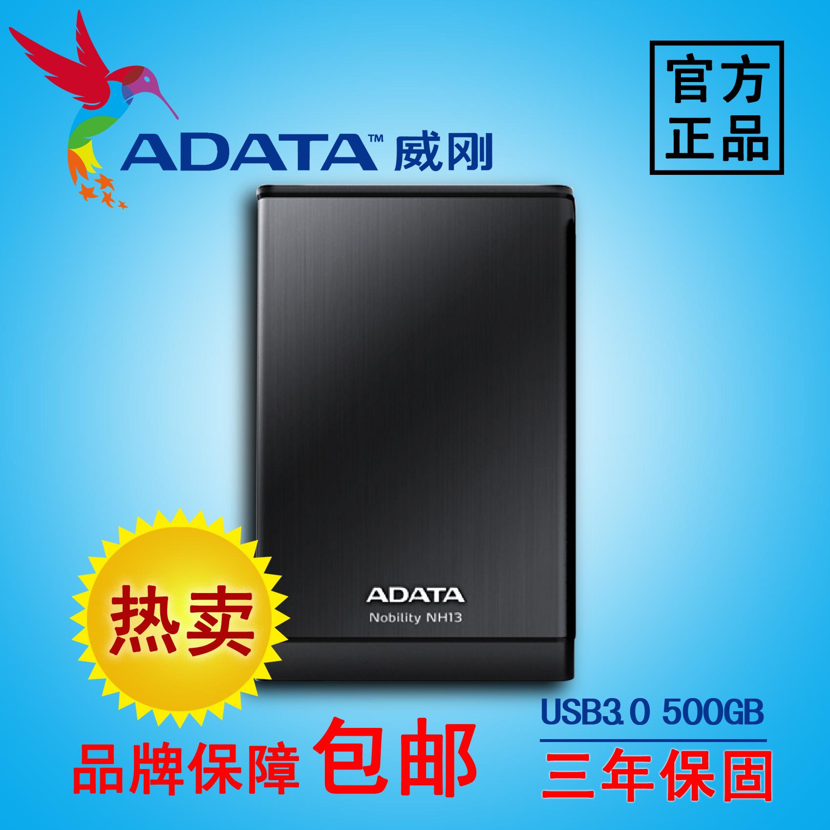 Съемный жесткий диск AData NH13 500G USB 3.0 500 Гб USB 3.0