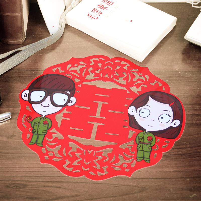 婚礼婚庆贴纸大小喜字70年代/喜事连连/中式卡通/创意/个性/