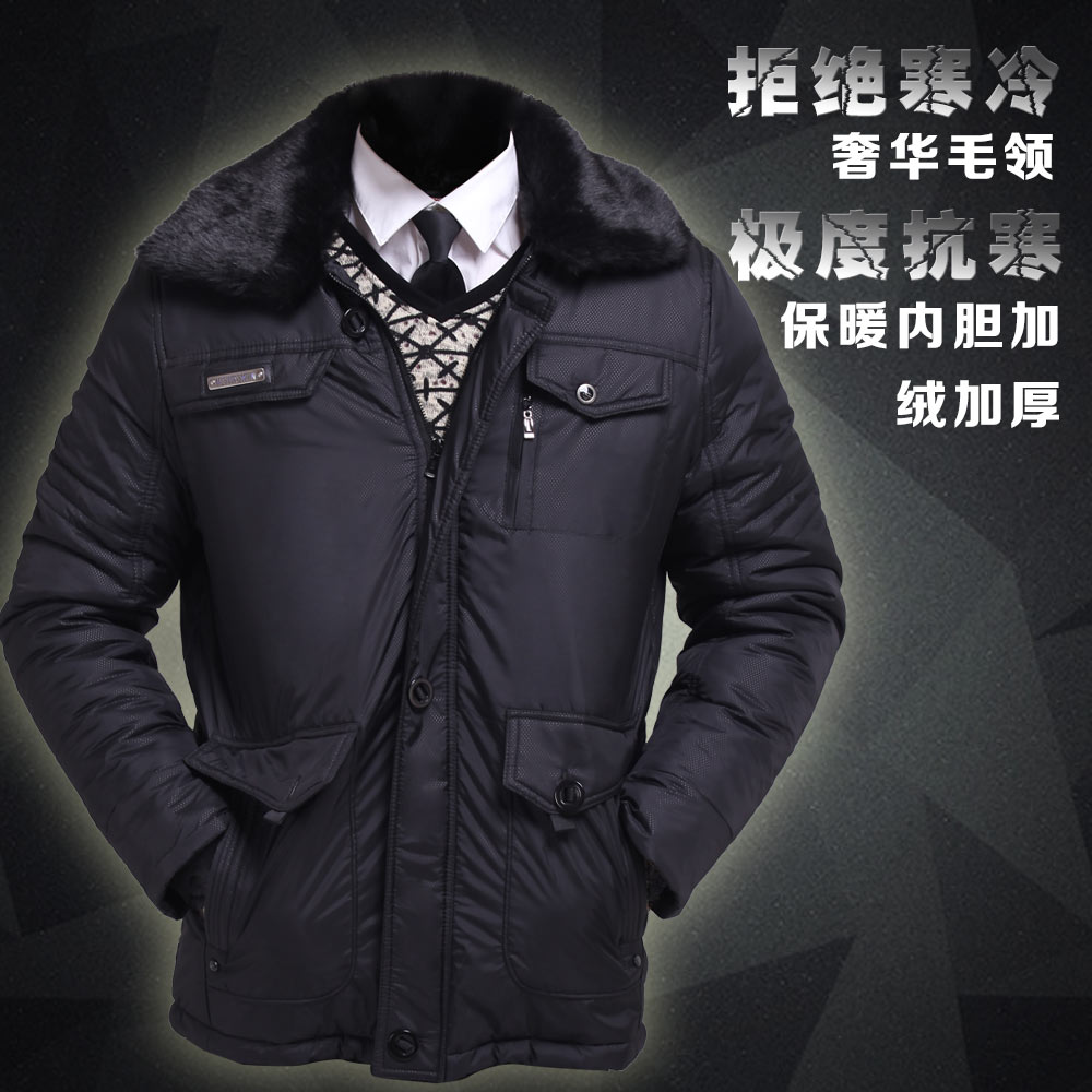 Куртка Others jgm85