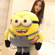 Plush cartoon toy