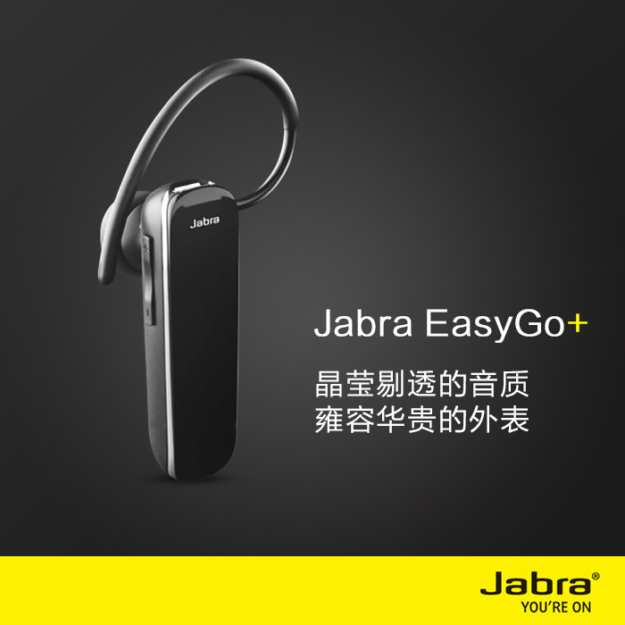 Bluetooth Гарнитура Jabra  Easygo+ Iphone5 I9500