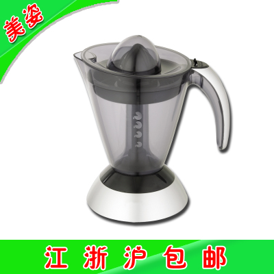 Every day special electric orange juice machine 1.0L household electric juicer fruit machine free shipping