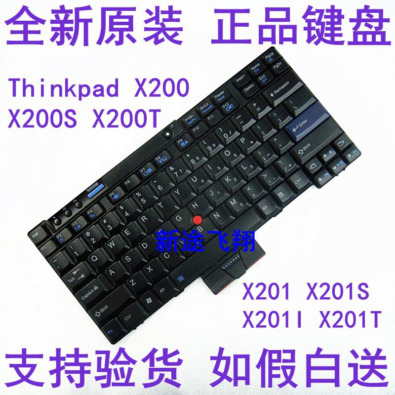 Комплектующие и запчасти для ноутбуков Новый оригинальный IBM x200 x201 42t3737 клавиатуры ноутбука x200s x201i x200t