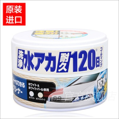 soft99 resin coating cleaners Japanese import car beauty car wax in addition to water rust oil soft wax