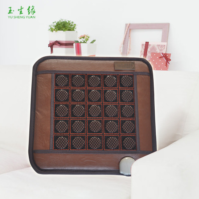Yusheng edge authentic Korean germanium stone far-infrared heating seat cushion cool office essential
