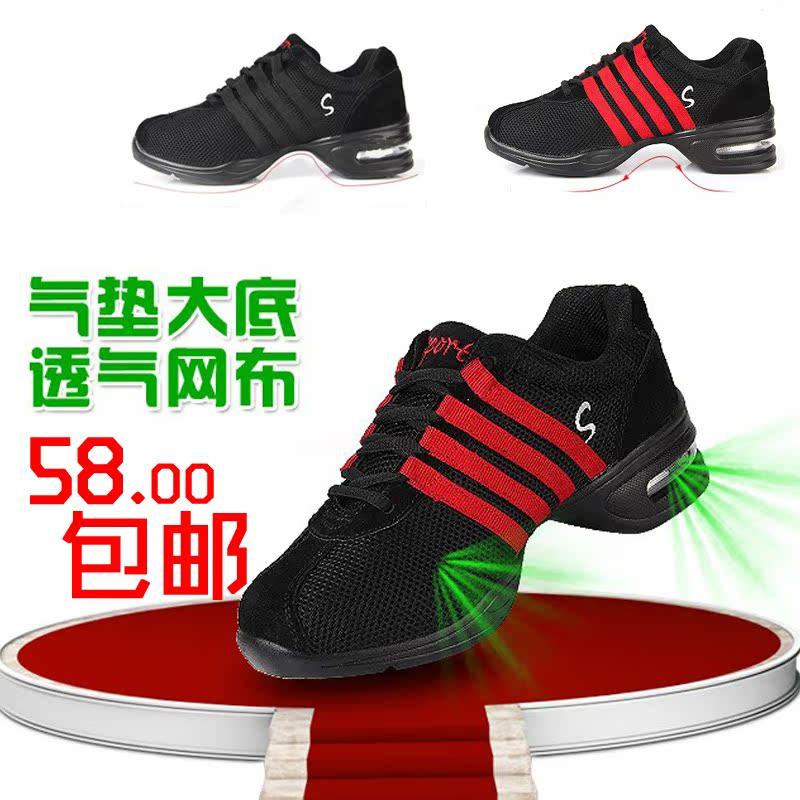Обувь для танцев 616 w616
