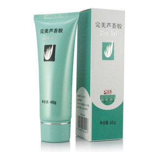 Perfect, Aloe Vera gel 40g acne anti-acne oil Whitening Moisturizing after Sun repair