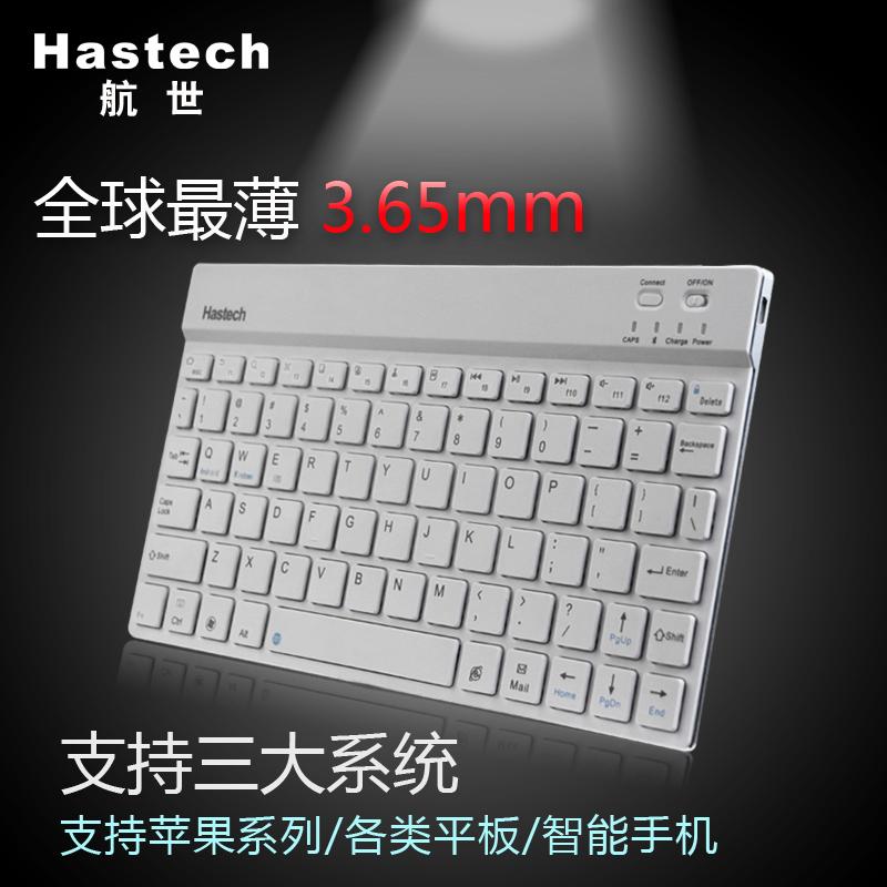 超薄win8 me400 w700平板安卓苹果ipad5/4 air mini无线蓝牙键盘图片