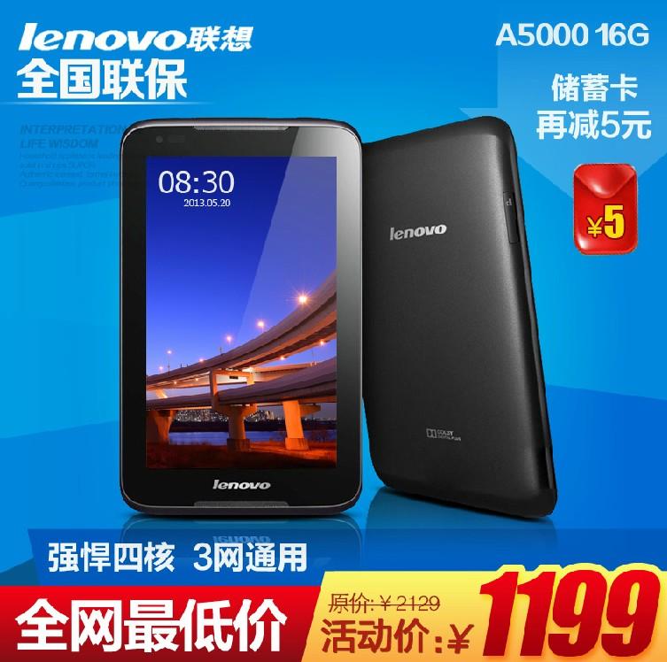 Планшет Lenovo  A5000