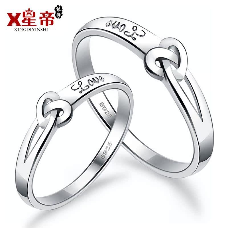 永结同心 情侣戒指纯银刻字 925银戒指女食指尾戒情侣对戒子特价