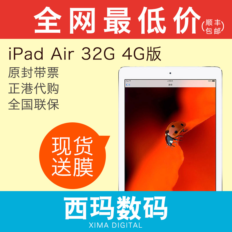 Планшет Apple  Ipad Air 32GB 4G Ipad5