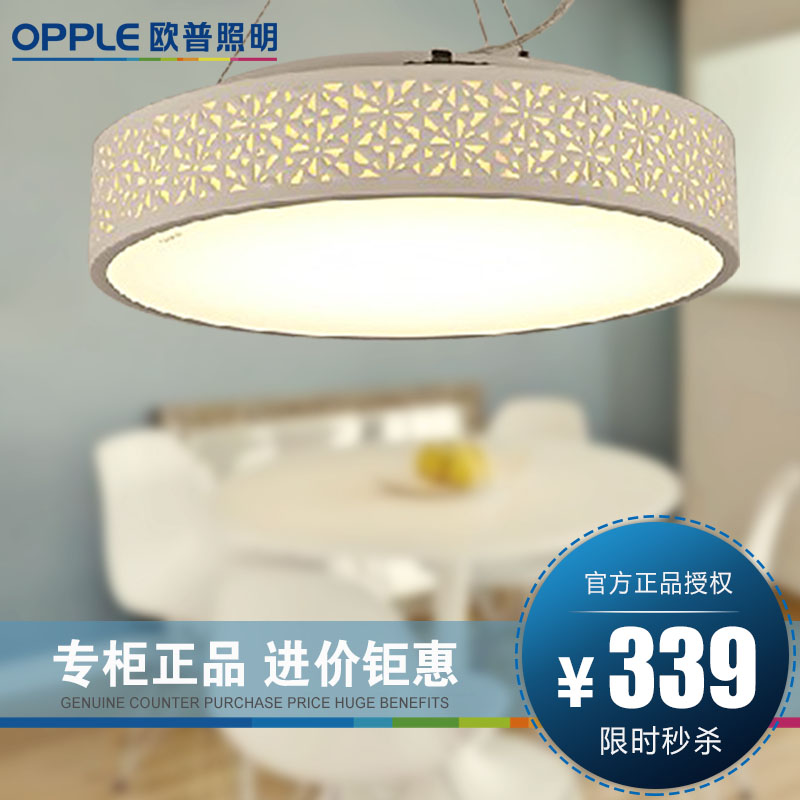 Люстра OPPLE  LED MD450/22W