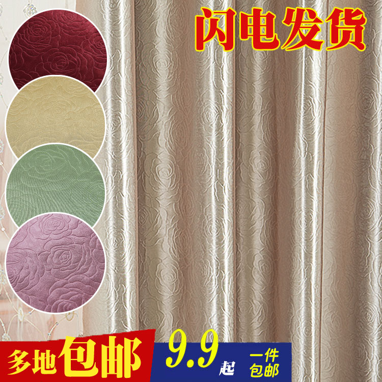 [joy] special high-grade shading curtain curtain thickened bedroom sitting room shade cloth curtain product