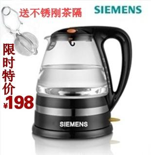 Электрический чайник Siemens/Конья немецкого качества воды бытовые стекла чайник Электрический чайник заварочный чайник выключается