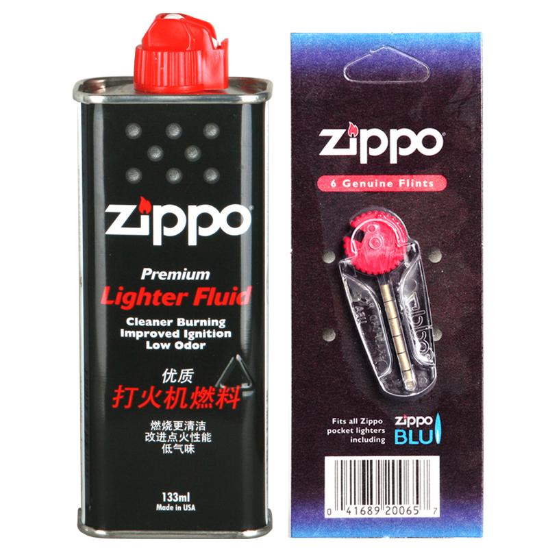 Зажигалка Zippo Счетчики подлинный американский оригинальный Zippo Зажигалки необходимые расходные материалы 133 мл + Огниво установить пакет