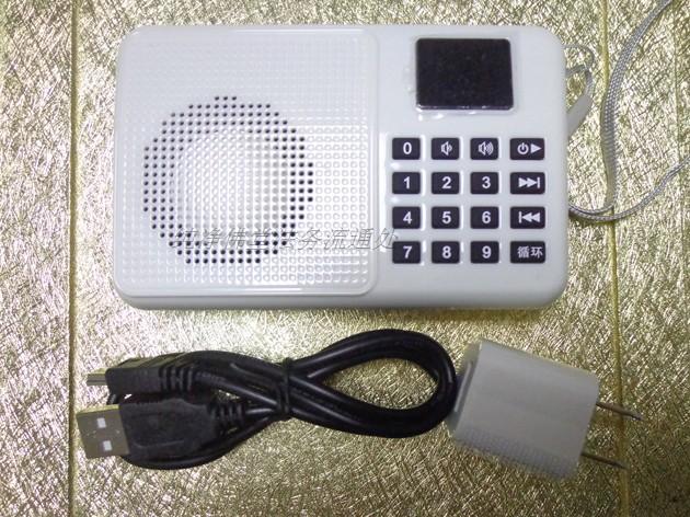 Прибор ускоряющий достижение состояния медитации Блисс широковещательный посева машина Walkman подключение солнечной энергии 16G рекламных пакетов, пожалуйста, напишите