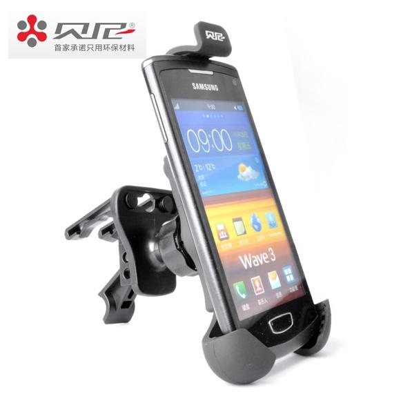 Автомобильный держатель телефона Beni  Iphone4siphone5s