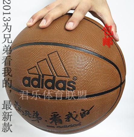 Баскетбольный мяч Ad 181 Зальный и уличный мяч Ad