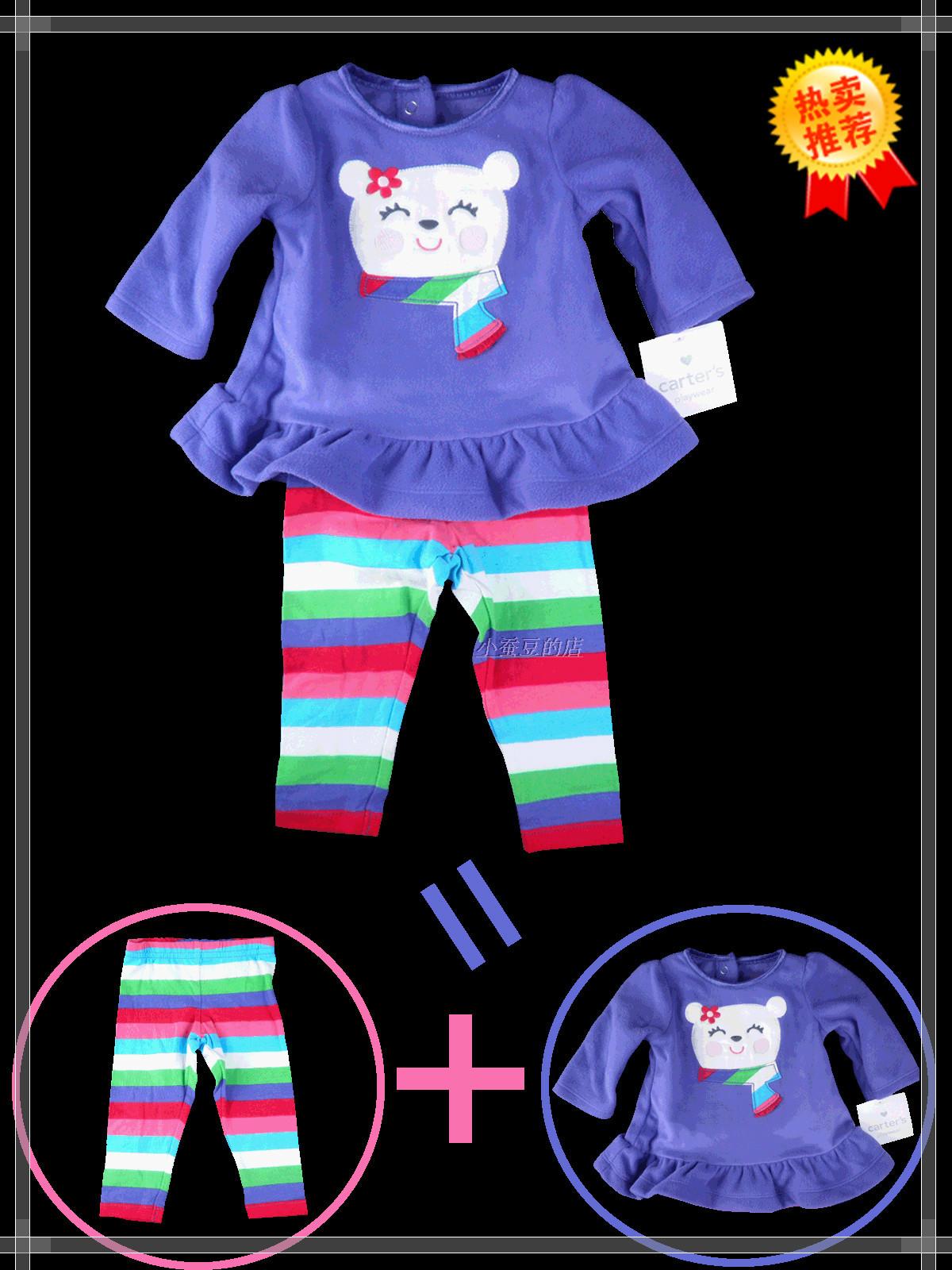 детский костюм Carter's carter gtz0002 Carter's Европейский и американский стиль Хлопок (95 и выше) Весна-осень % Девушки