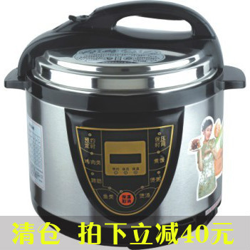 Special Promotions triangle versatile multi-purpose pot cooker stainless steel computer small appliances