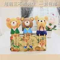 田园吊脚娃娃树脂工艺品小熊客厅摆件家居装饰品创意婚庆生日礼物