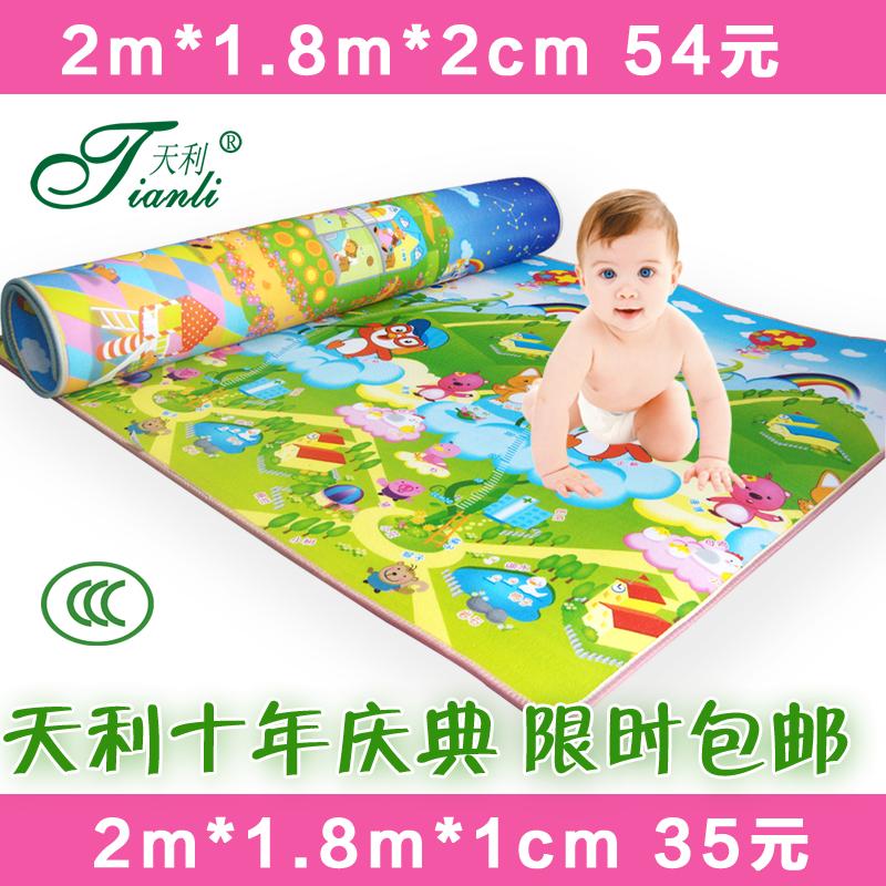 Развивающий коврик для ползания Tianli