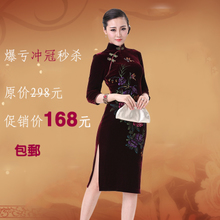 The new red crown spike sleeve retro velvet cheongsam improved cheongsam dress long section of women's costume mom