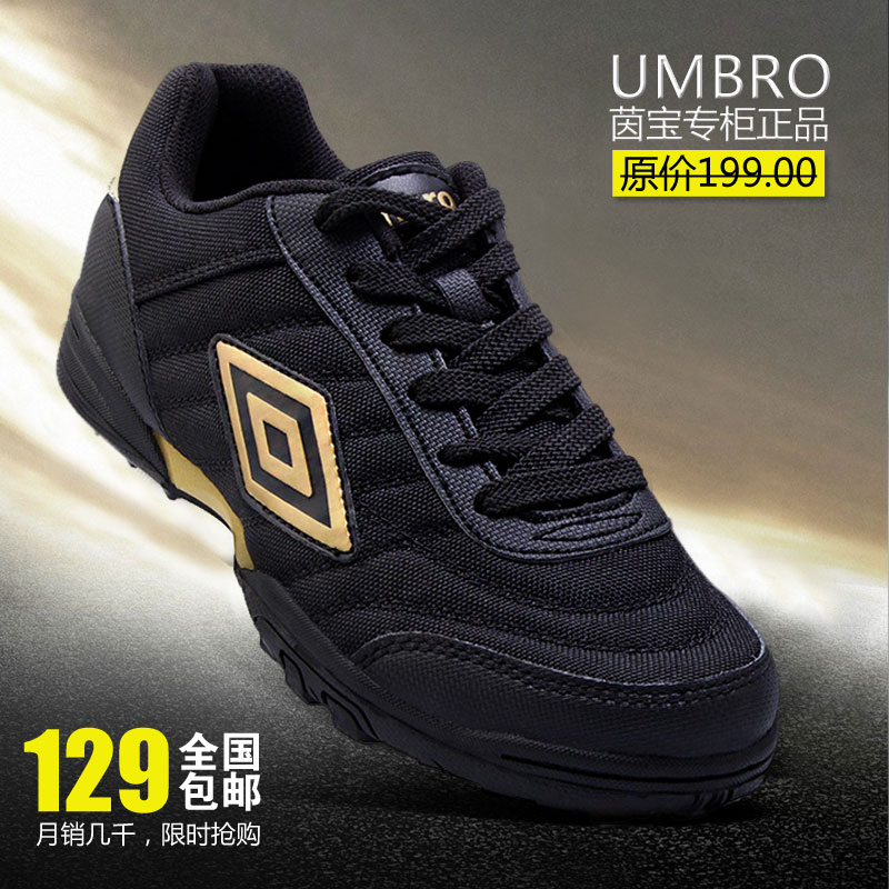 Authorized genuine 包邮 UMBRO sports shoes for men and women couples running shoes in summer and autumn air running shoes